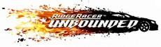 Ridge-Racer-Unbounded-Trailer.jpg