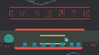 Sound-Shapes-Launch-Trailer_2.jpg